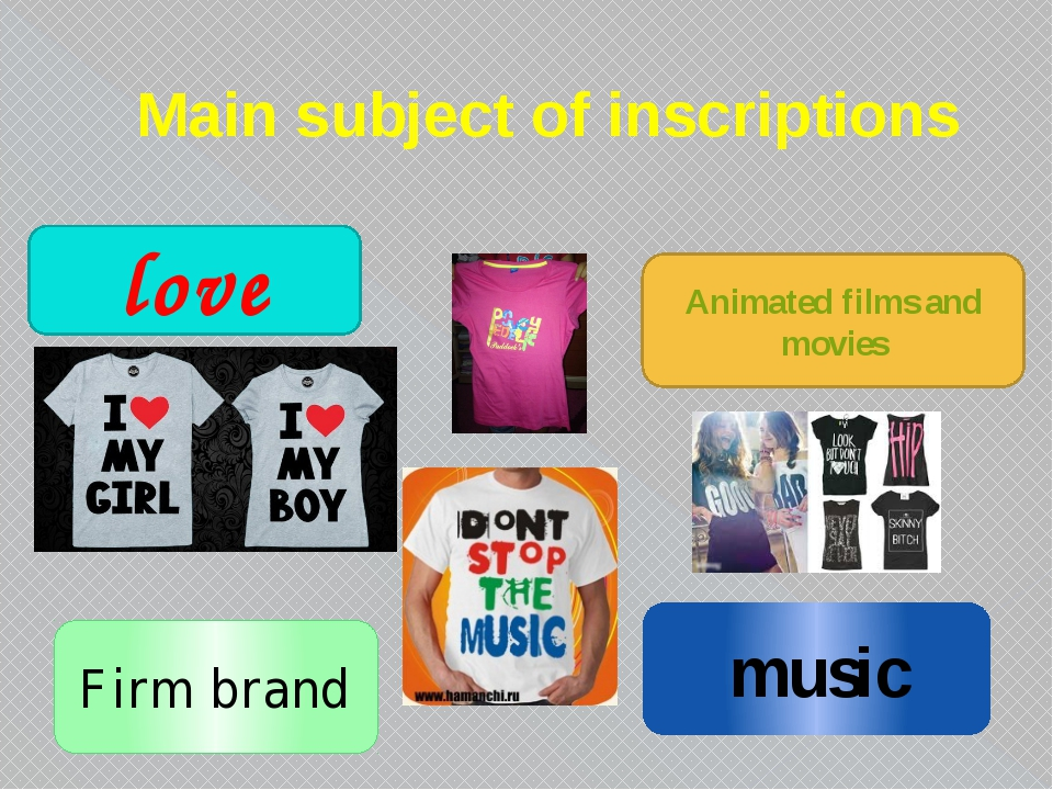 Main subject of inscriptions love music Firm brand Animated films and movies