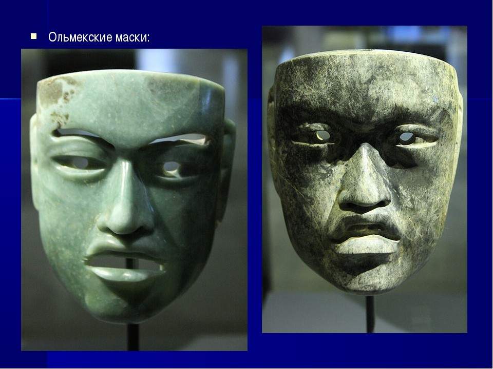 Ольмекские маски: