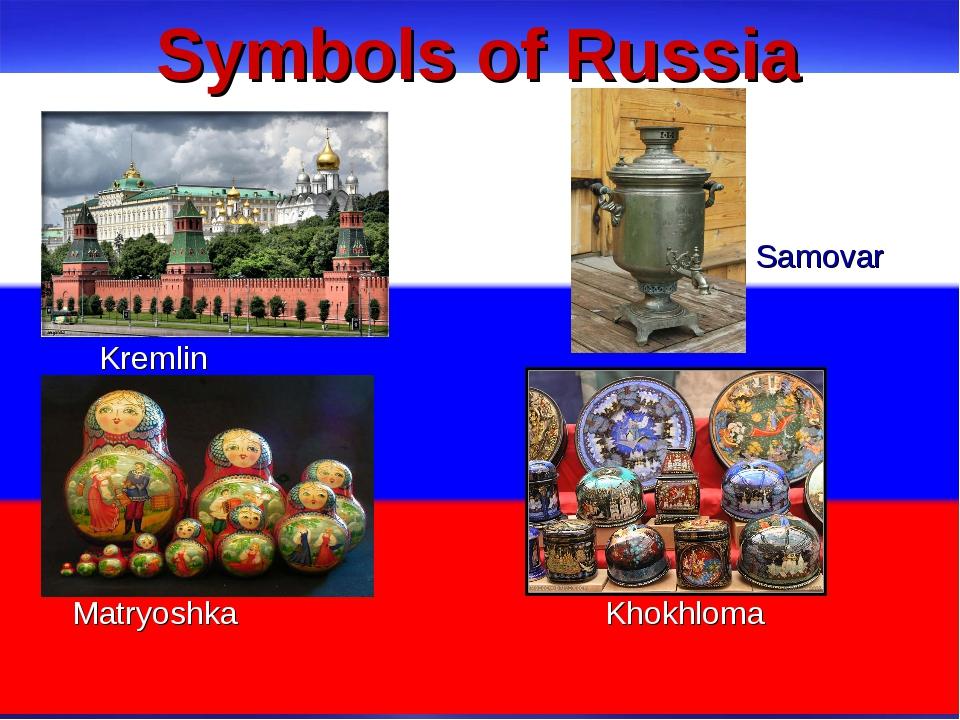 Symbols of Russia Samovar Kremlin Matryoshka Khokhloma