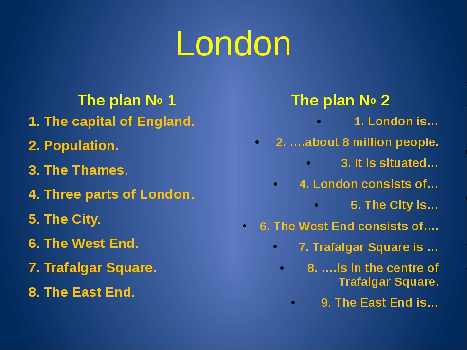 London The plan № 1 1. The capital of England. 2. Population. 3. The Thames....