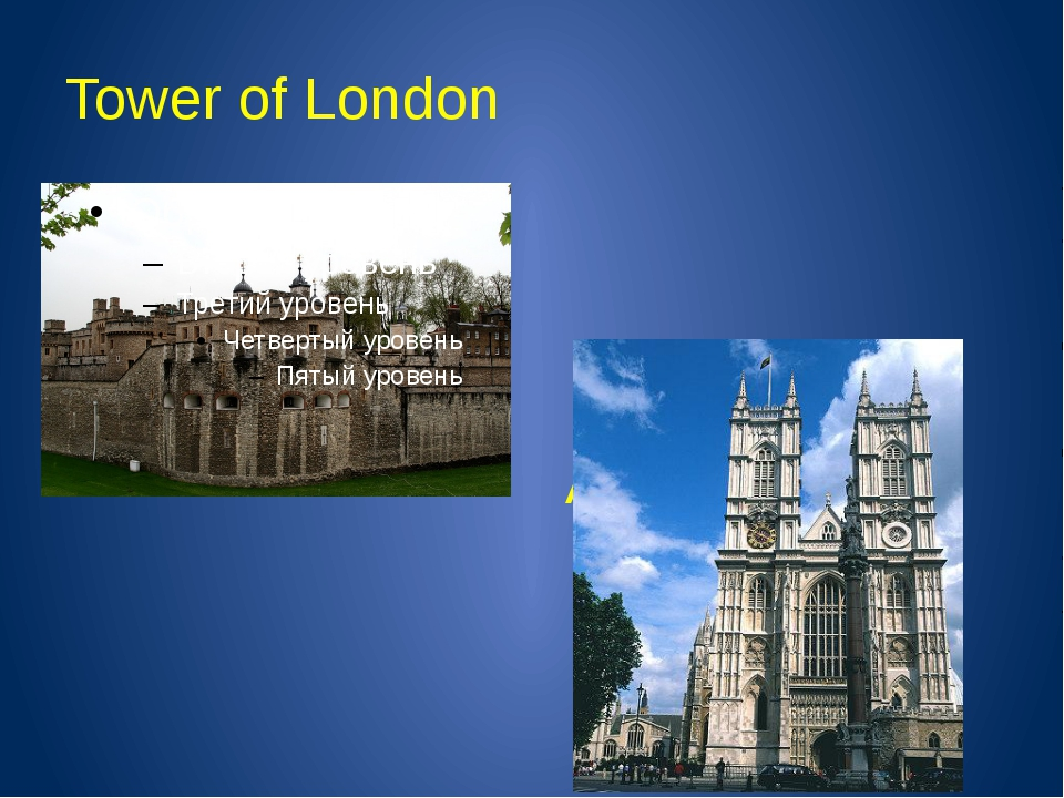 Tower of London Westminster Abbey