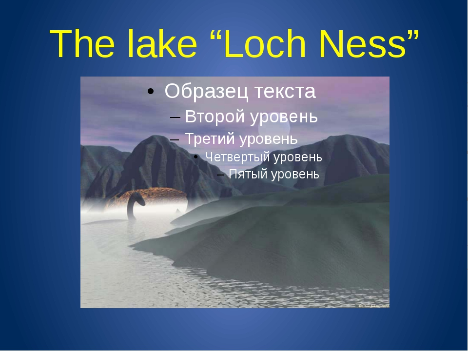 "The lake ""Loch Ness"""