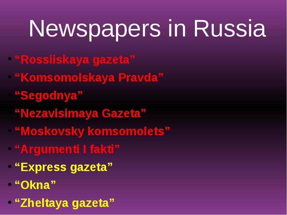 """Newspapers in Russia """"Rossiiskaya gazeta"""" """"Komsomolskaya Pravda"""" """"Segodnya"""" """"..."""