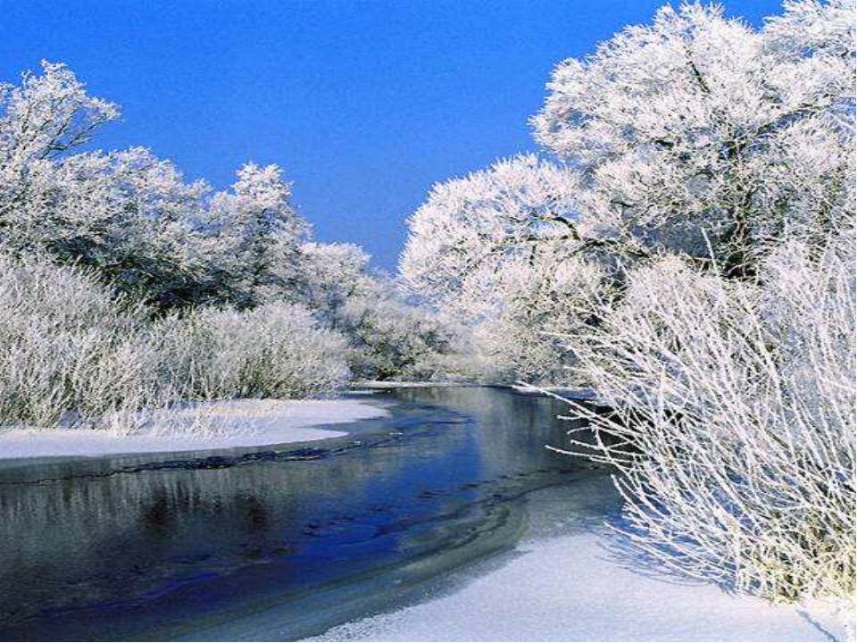 риснок картинки зима декабрь январь реках ямала