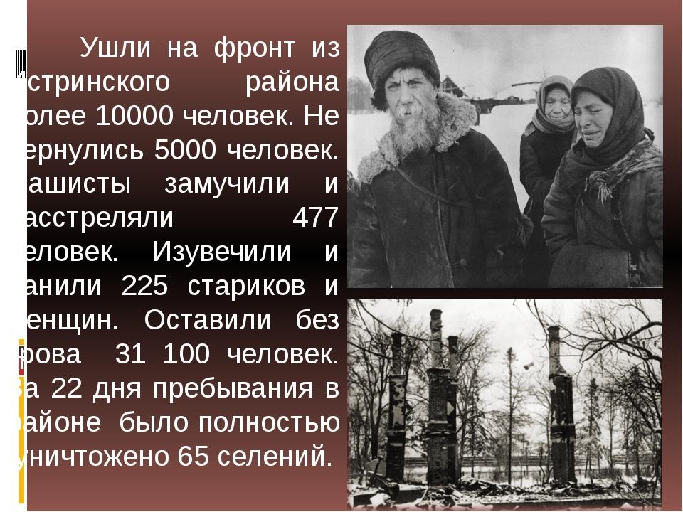 «Обрадовала нас прибывшая из Сибири 78-ая стр.див. Трудно даже сказать, наск...