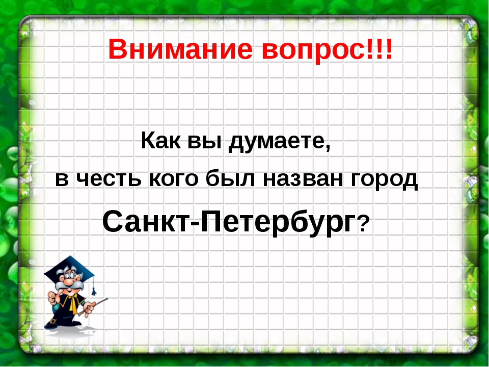Упражнение 565 Выполняет тот, кто бросал кубик пятым! =) 0, РУССКИЙ ЯЗЫК