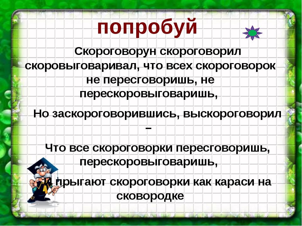 0, Литература Д.Н.Мамин-Сибиряк Приёмыш. …Я тут князем живу.Всё у меня есть…И...