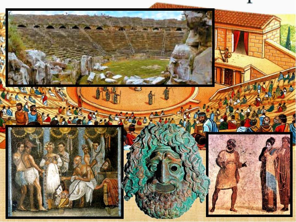 Так выглядел амфитеатр в Древней Греции