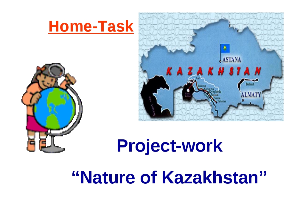 """Project-work """"Nature of Kazakhstan"""" Home-Task"""