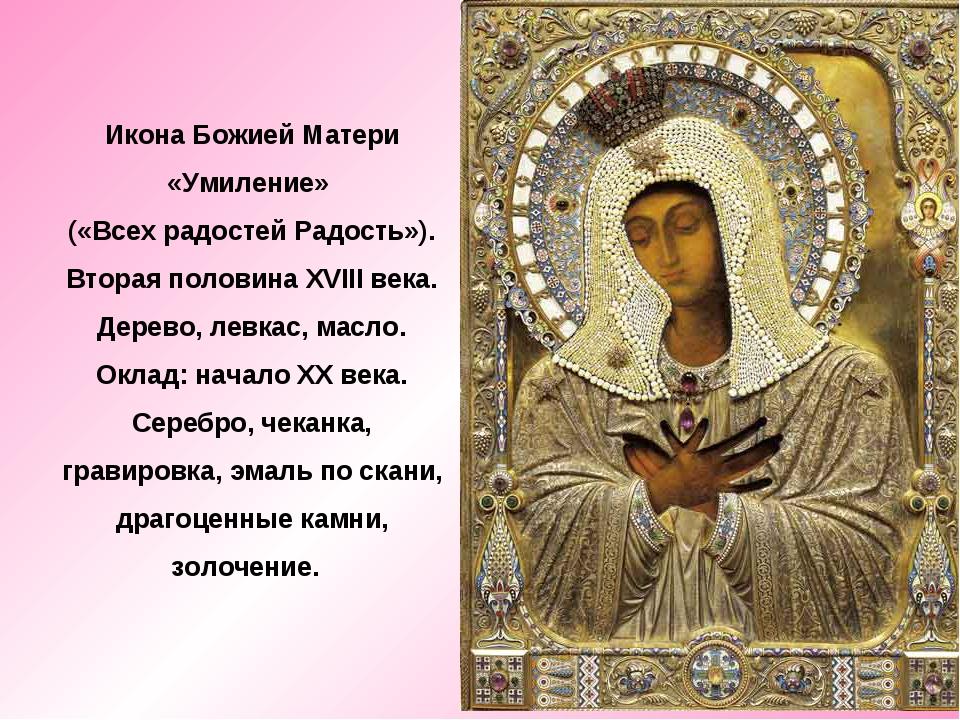 Поздравление в стихах просто так для жени