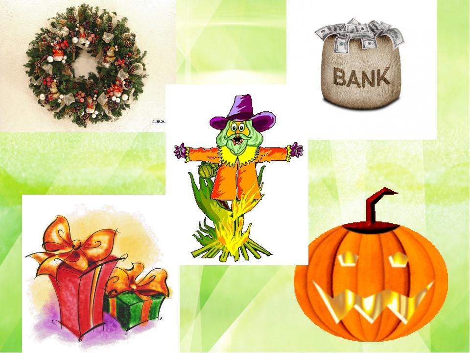 Halloween Bank Holiday Guy Fawks Night Boxing day christmas