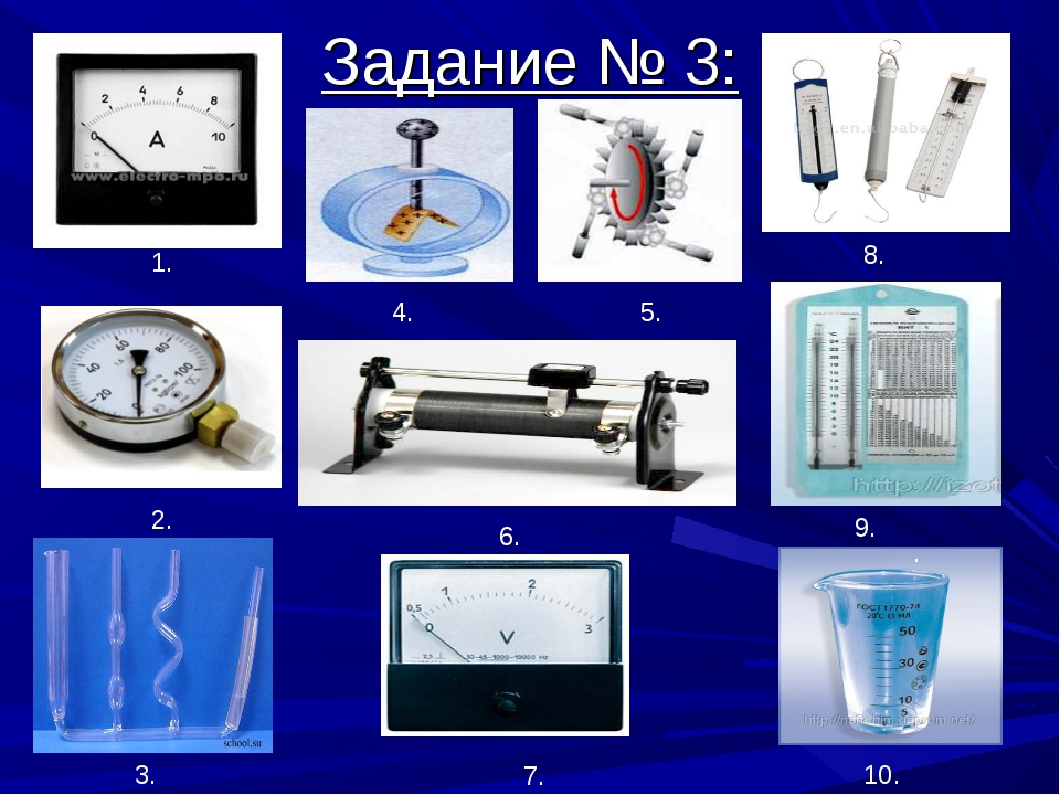 Задание № 3: 1. 2. 3. 4. 5. 6. 7. 8. . 9. 10.