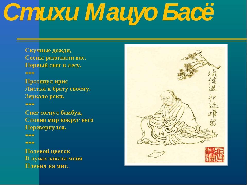 азиатские стихи о любви создания