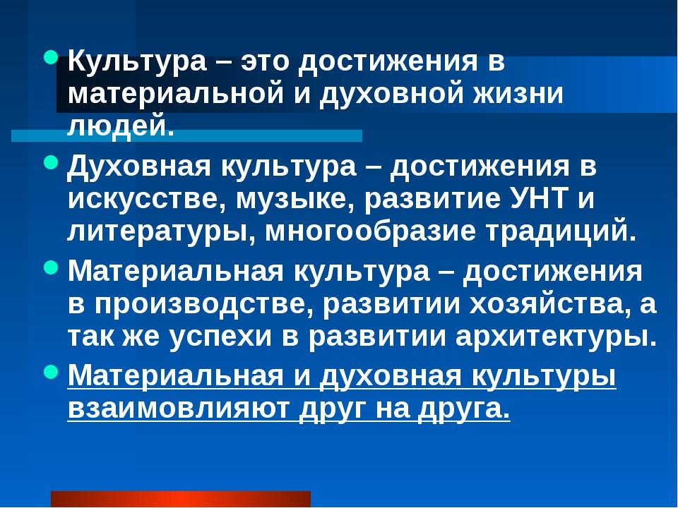 Реферат на тему материальная культура казахского народа 4891