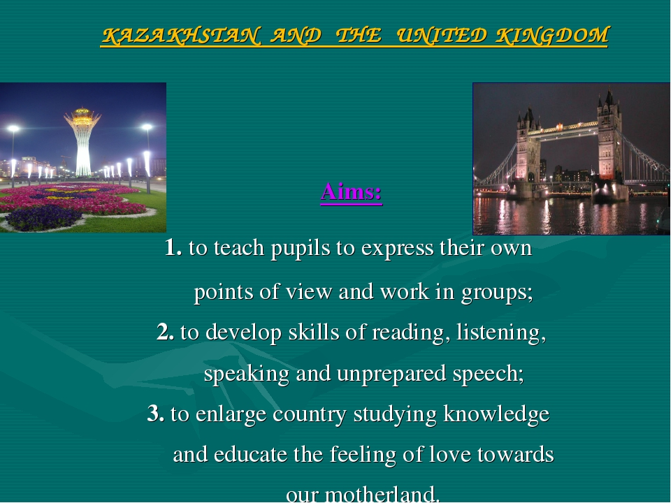 Aims: 1. to teach pupils to express their own points of view and work in gro...