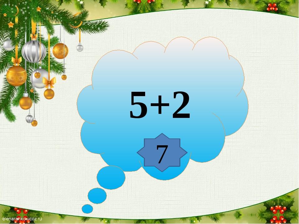 5+2 7