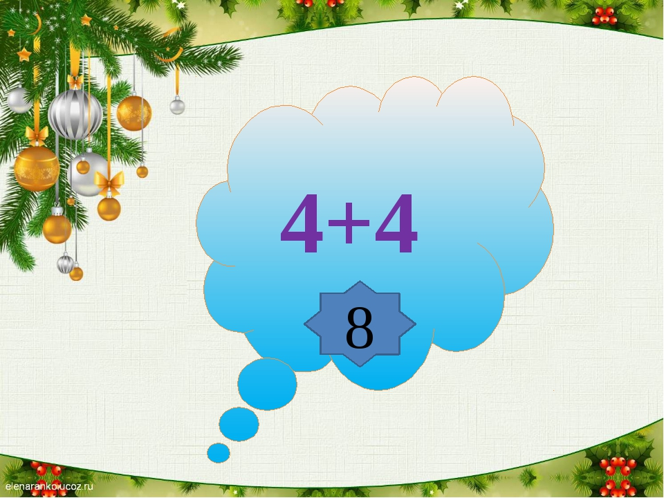 4+4 8