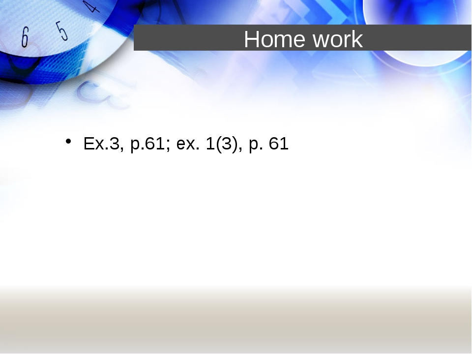 Home work Ex.3, p.61; ex. 1(3), p. 61