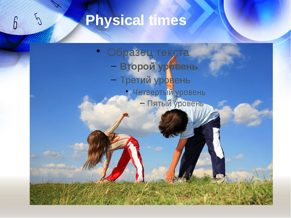 Physical times