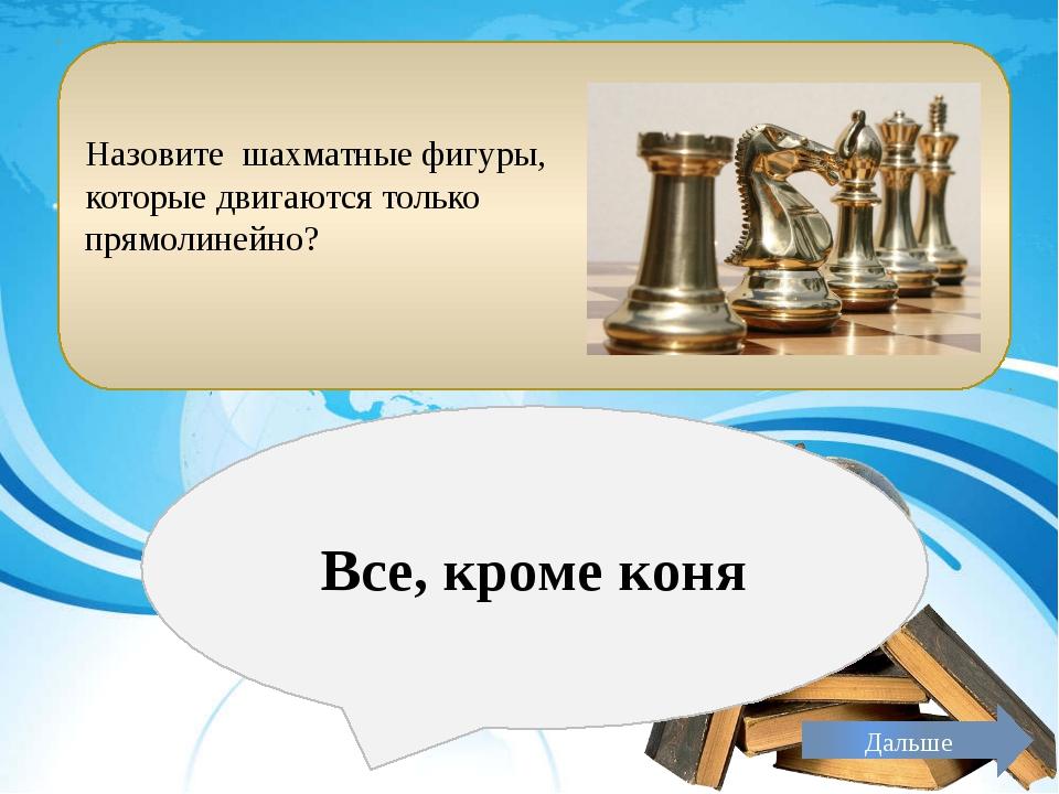 """Козьма Прутков – говорил: """"Самый отдаленный пункт земного шара к чему – нибуд..."""