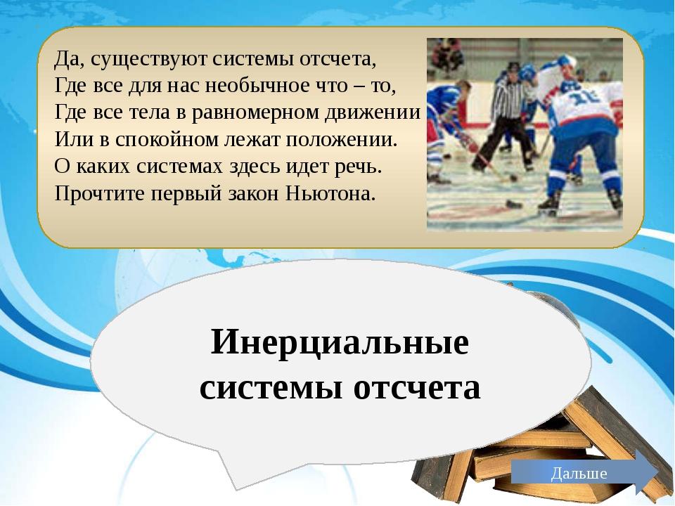 10 40 20 30 Как аукнется, так и откликнется Олимпийские резервы 2 раунд 10 4...