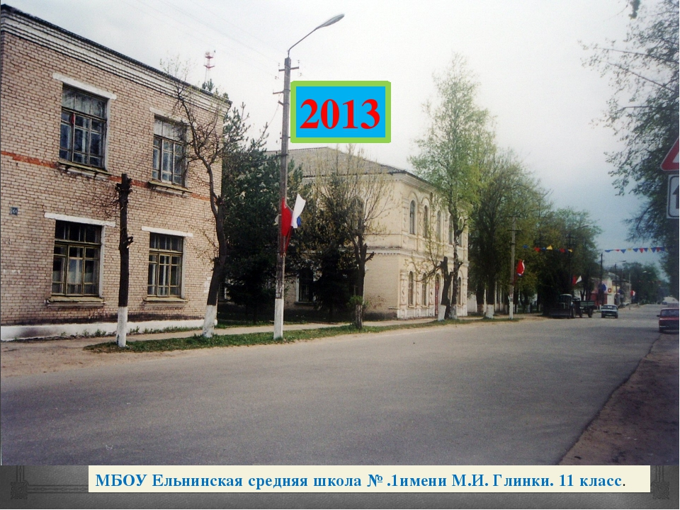 День Конституции России- Отмечаем 20 лет Основному Закону.. 12 декабря 1993 г...