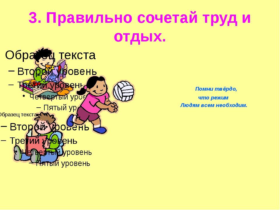 Автор плаката: Басанцев Роман