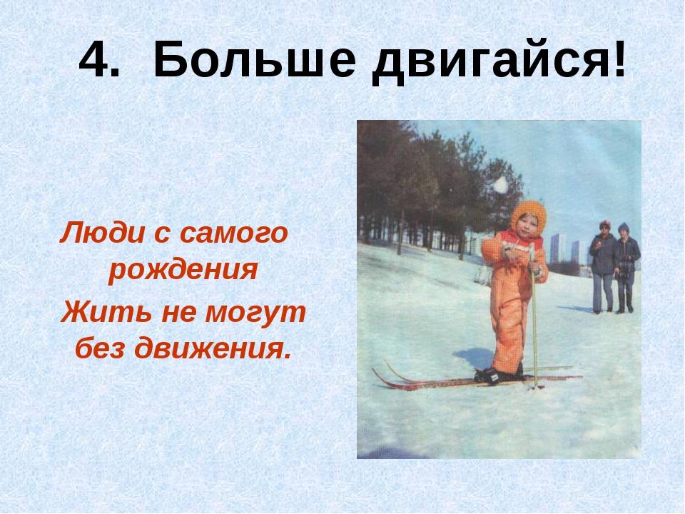 Автор плаката: Летунова Инна