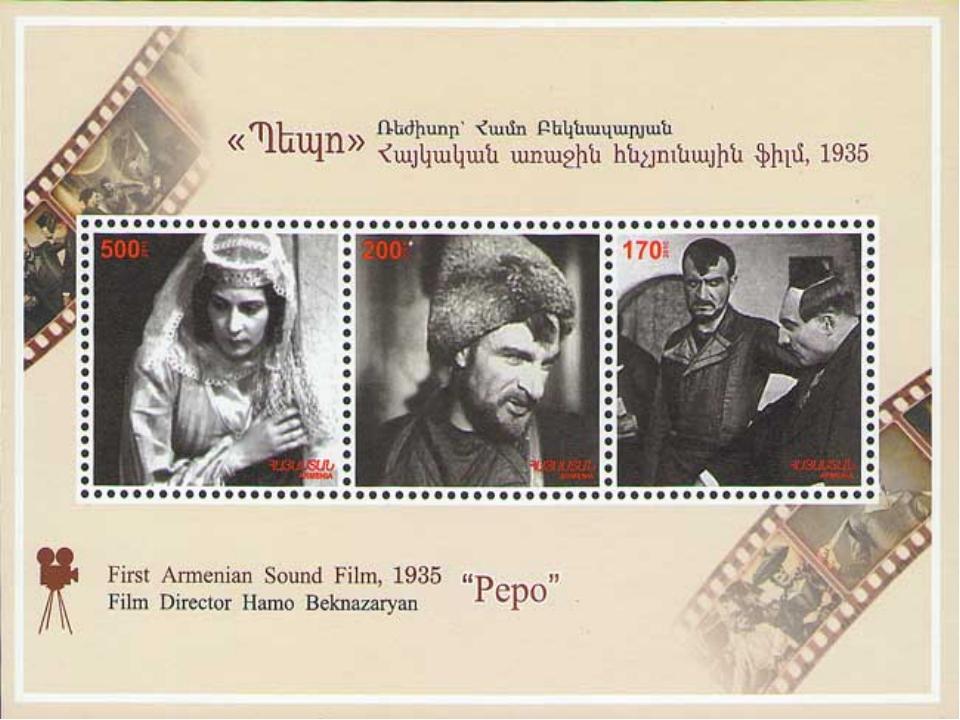 Фильм «Пепо» - дебют Хачатуряна в кино. В пьесе Сундукяна речь идет о предст...