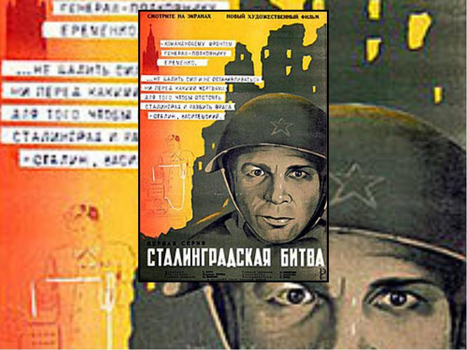 Большое значение для Арама Ильча имело сотрудничество с режиссером В. Петров...