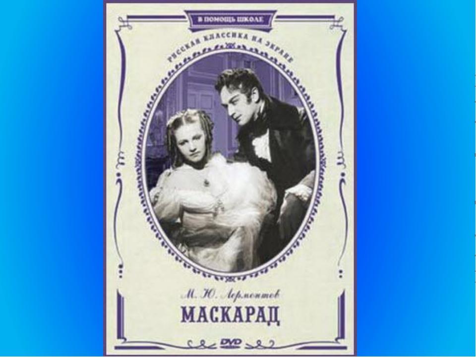 Есть вальсы Шопена, Шуберта, Штрауса, но вот вальс Хачатуряна совершенно осо...