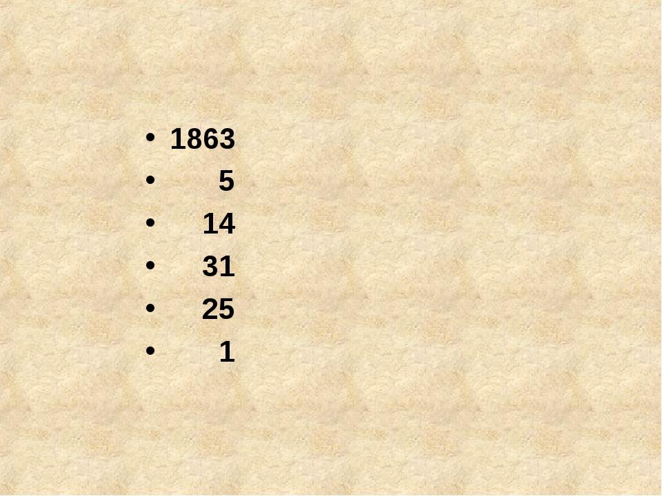 1863 5 14 31 25 1