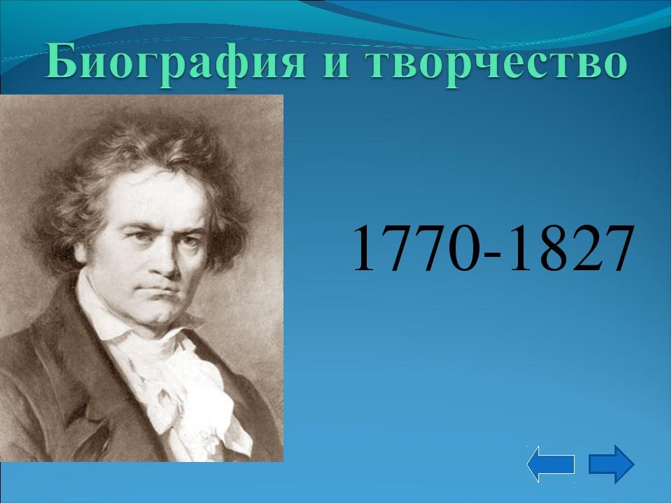 1770-1827