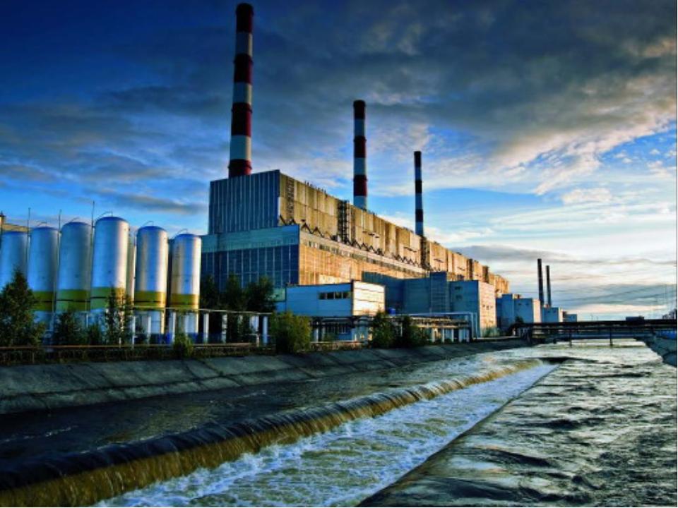 Ядерная энергетика Ядерная энергетика(Атомная энергетика)— это отрасльэнер...