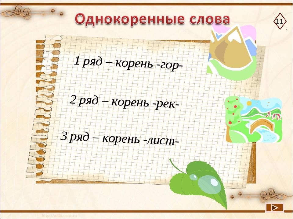 русская речь 7 класс жанпеисова ответы