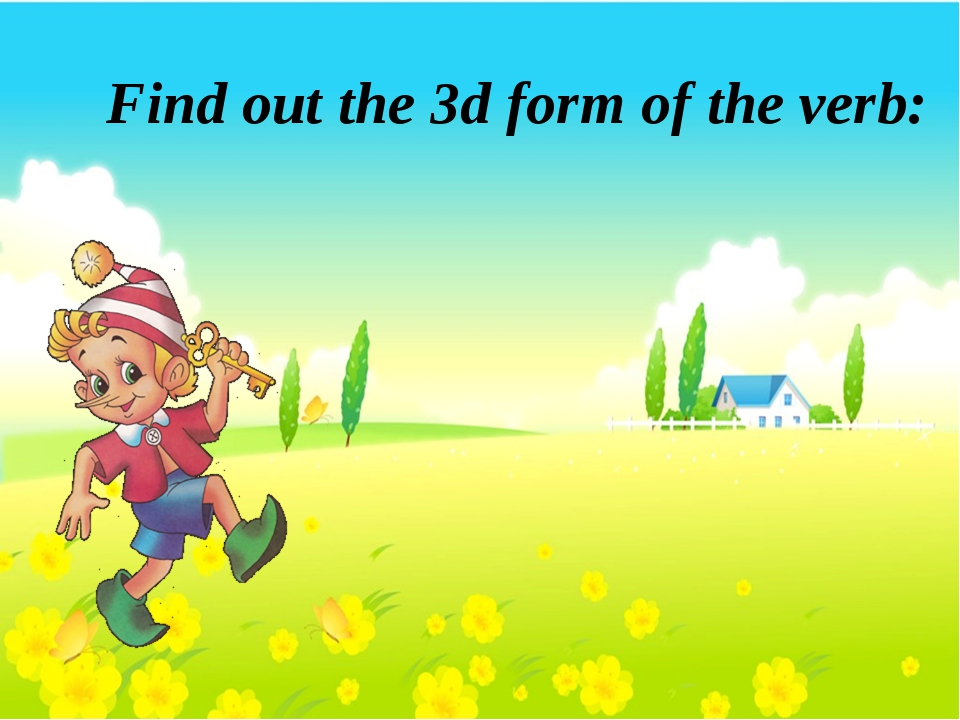 Find out the 3d form of the verb: