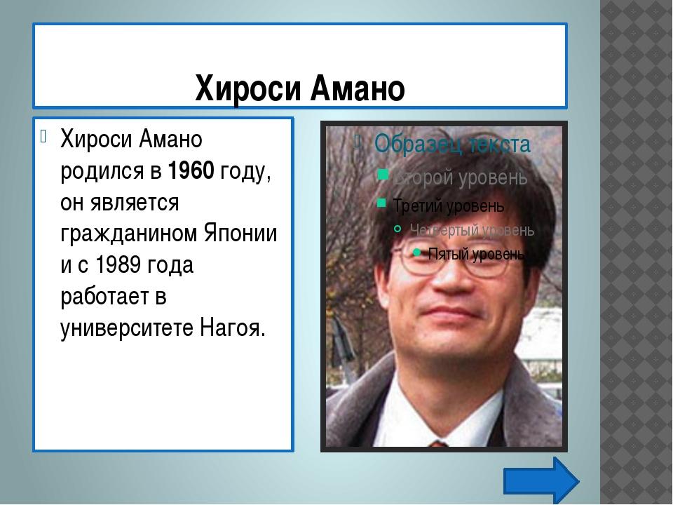 Интернет-ресурсы http://ria.ru/science/20141007/1027317115.html#ixzz3FTTy6vrR...