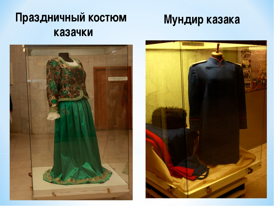 Праздничный костюм казачки Мундир казака