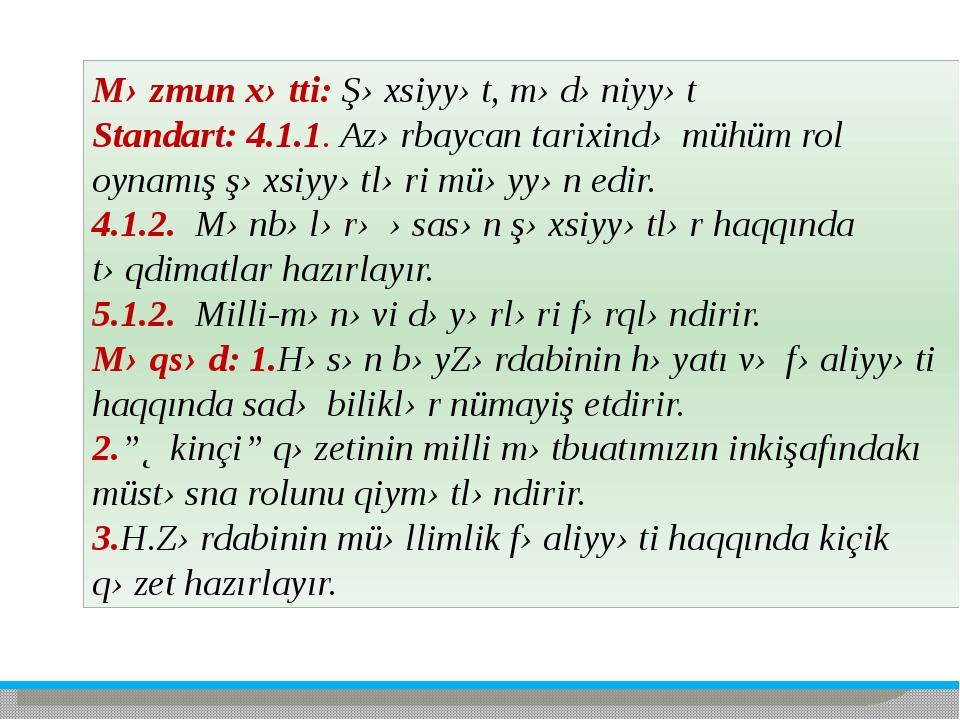 Məzmun xətti: Şəxsiyyət, mədəniyyət Standart: 4.1.1. Azərbaycan tarixində müh...