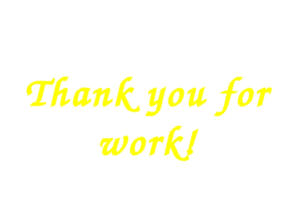 Thank you for work!