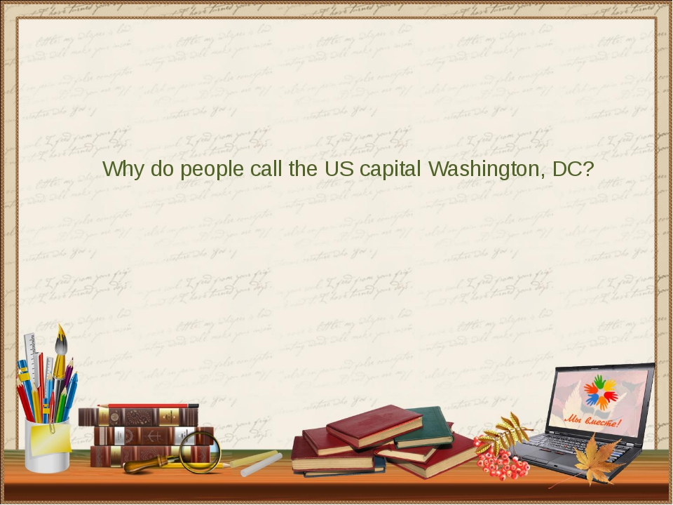 Why do people call the US capital Washington, DC?