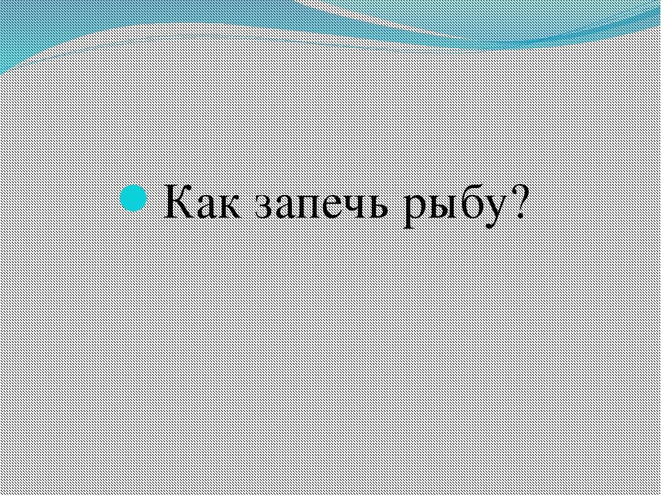 Ответ: Старинный кинжал и прощальное письмо Егора к Ирине