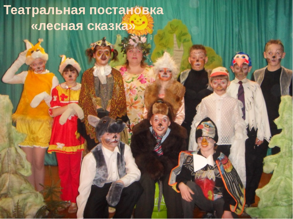 День матери, 2012 год День матери, 2013 год Театральная постановка «лесная ск...