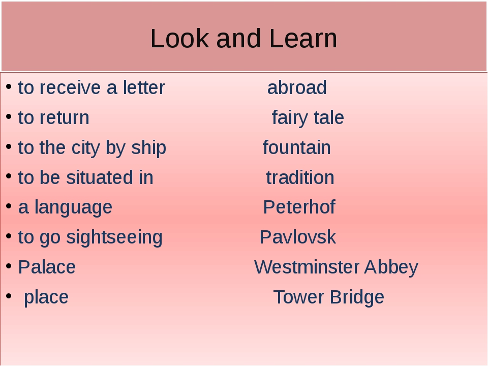 Look and Learn to receive a letter abroad to return fairy tale to the city by...