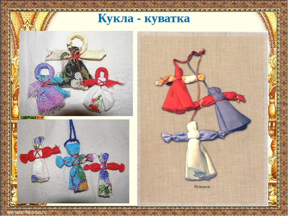 На Руси каша долгое время была основным видом питания, так как зерно имеет...