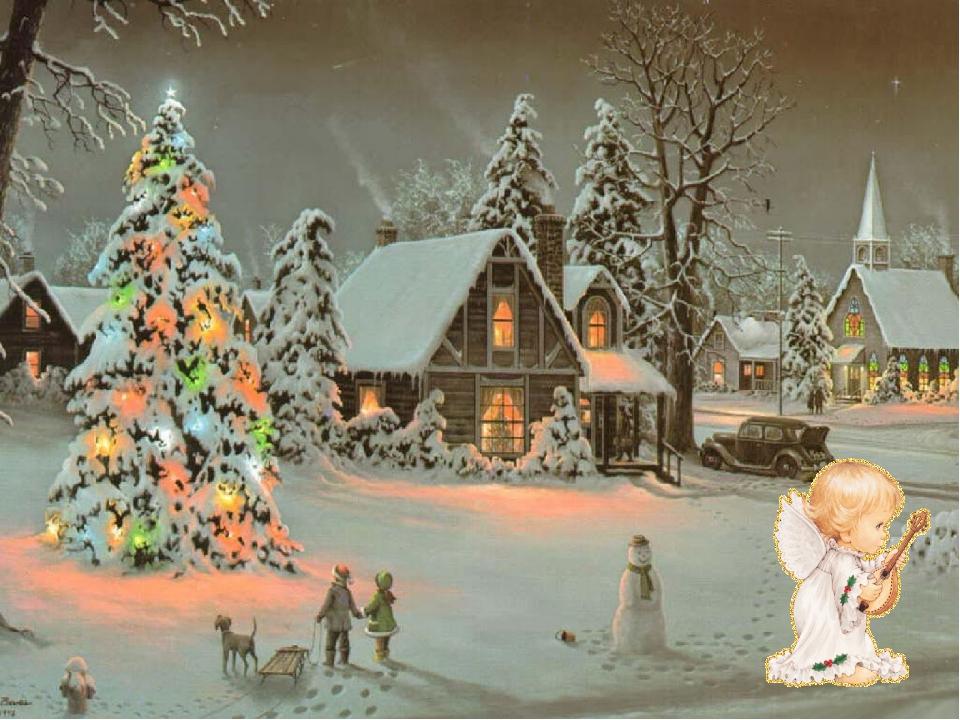 Приятнее дарить подарки, чем получать. По молитвам Николе и яблочки золотыми...