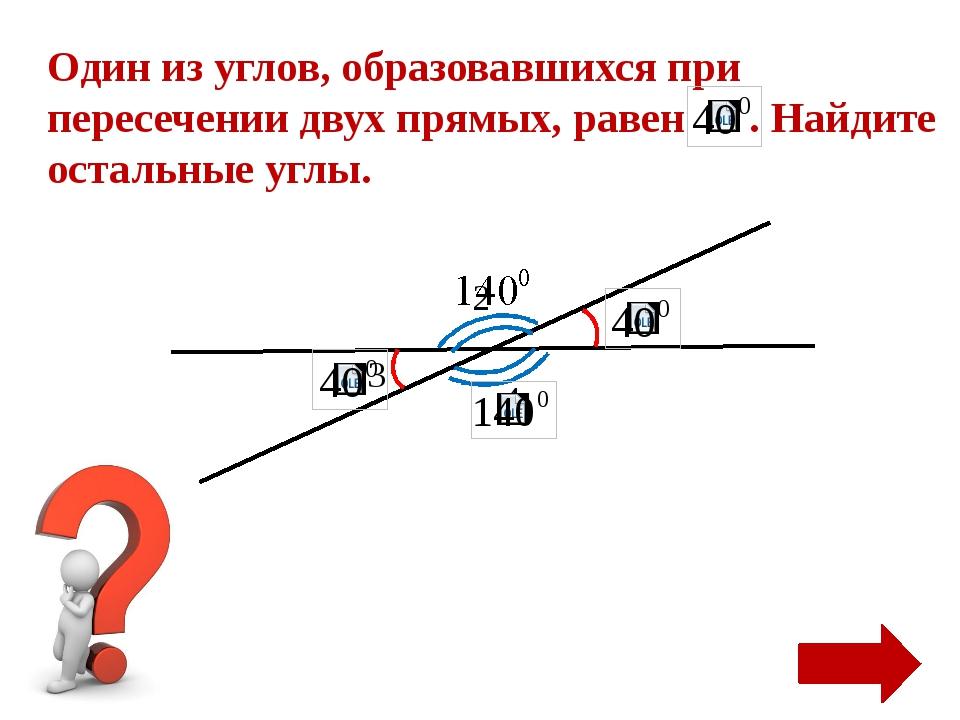 Назовите ребра многогранника, принадлежащие скрещивающимся прямым А К N D B...
