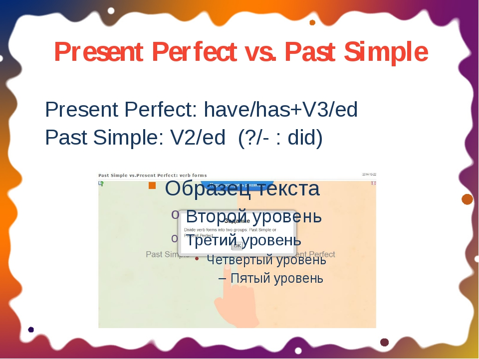 Present Perfect vs. Past Simple Present Perfect: have/has+V3/ed Past Simple:...