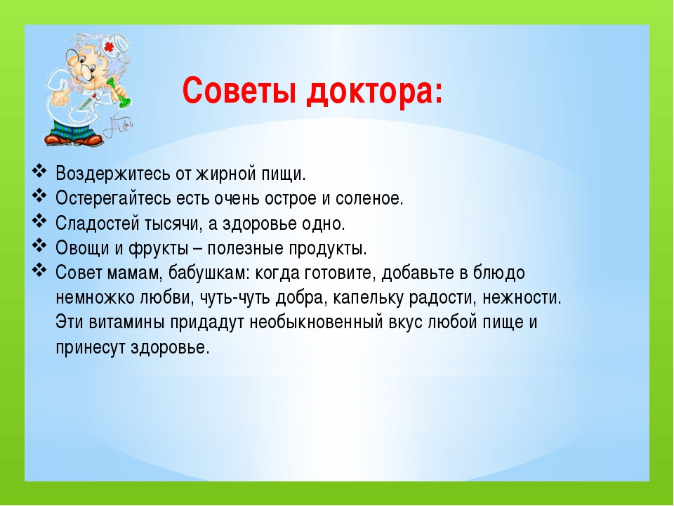 http://altel.zurbazar.ru/netcat_files/317/332/026_3.jpg - фон http://g4.s3.fo...