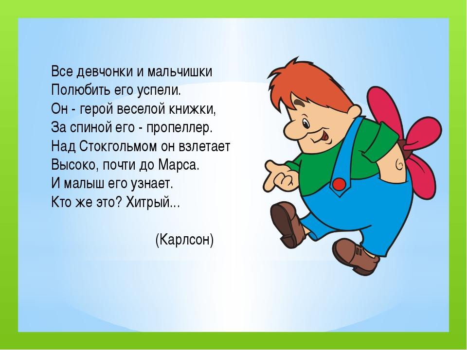 http://s51.radikal.ru/i133/1006/87/ee96cc3f8b54.gif - рыба http://cs323119.vk...